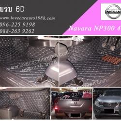 พรม6D Navara NP300 4D สีดำด้ายฟ้า