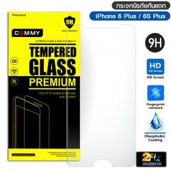 ฟิล์มกระจก iPhone 6 Plus TPG UC