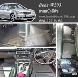 ยางปูพื้นรถยนต์ Benz W203 ลายสนุ๊กสีดำ