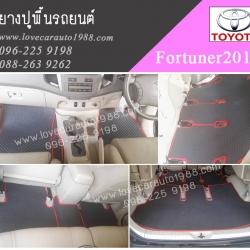 ผ้ายางปูรถ Toyota Fortuner2014 จิ๊กซอร์ดำขอบแดง