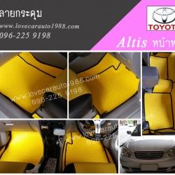 พรม Toyota Altis หน้าหมู ลายกระดุม สีเหลืองขอบดำ