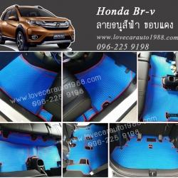 ยางปูพื้นรถยนต์ Honda Br-v ลายธนูสีฟ้าขอบแดง