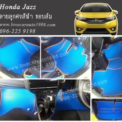 ยางปูพื้นรถยนต์ Honda Jazz ลายลูกศรสีฟ้า ขอบส้ม