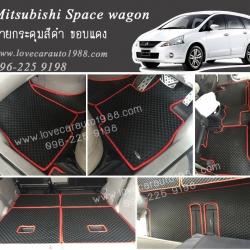 ยางปูพื้นรถยนต์ Mitsubishi Space wagon ลายกระดุมสีดำ ขอบแดง