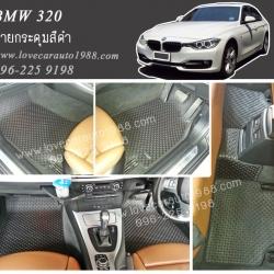 พรมปูพื้นรถยนต์ BMW 320 ลายกระดุมสีดำ