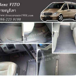ยางปูพื้นรถยนต์ Benz VITO ลายธนูสีเทา