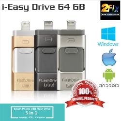 "i-Easy Drive หน่วยความจำ 64 GB ""Lightning"""