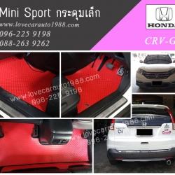 พรมรถยนต์ Honda CRV-G4 แบบพีวีซี กระดุมเล็กสีแดงขอบดำ