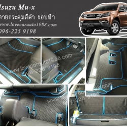ผ้ายางปูพื้นรถยนต์ Isuzu MU-X ลายกระดุมสีดำ ขอบฟ้า