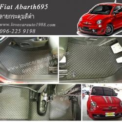 ยางปูพื้นรถยนต์ Fiat Abarth 695 Ferrari