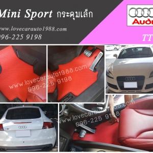 AUDI TTS กระดุมเล็ก สีแดง