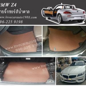 ยางปูพื้นรถยนต์ BMW Z4 ลายจิ๊กซอร์สีน้ำตาล