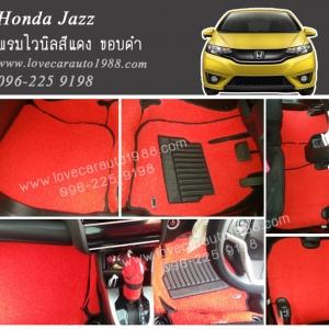 พรมปูพื้นรถยนต์ Honda Jazz 2014 ไวนิลสีแดงขอบดำ