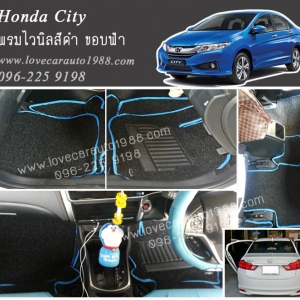 พรมปูพื้นรถยนต์ Honda City ไวนิลสีดำ ขอบฟ้า
