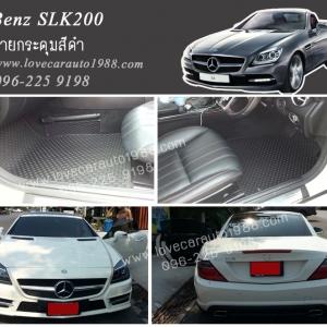 ยางปูพื้นรถยนต์ Benz SLK200 ลายกระดุมสีดำ