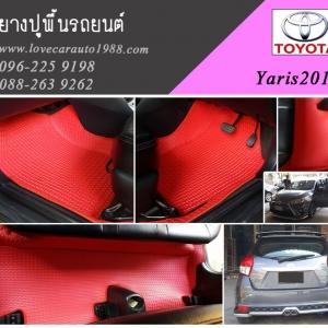 ผ้ายางปูพื้นรถ Toyota Yaris2014 ลายธนูแดง