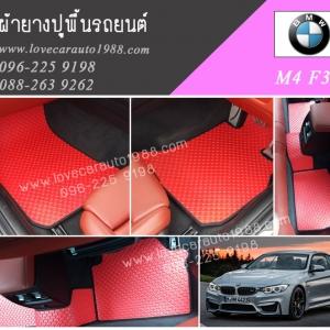 พรมรถยนต์ BMW M4 F32 ลายกระดุมสีแดงขอบดำ