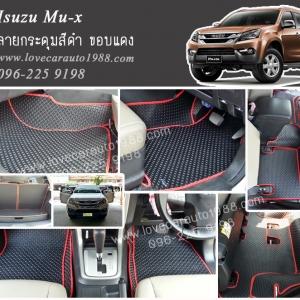 ยางปูพื้นรถยนต์ Isuzu Mu-x ลายกระดุมสีดำ ขอบแดง