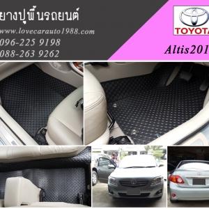 พรมรถยนต์ Toyota Altis2012 ลายกระดุมสีดำ