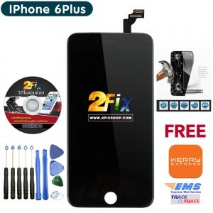 หน้าจอ iPhone 6 Plus พร้อมทัสกรีน (Black)