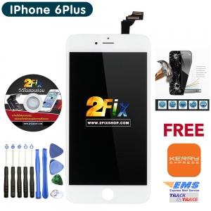 หน้าจอ iPhone 6 Plus พร้อมทัสกรีน (White)