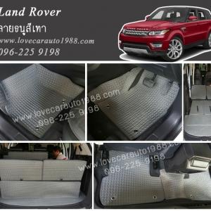 พรมปูพื้นรถยนต์ land rover ลายธนูสีเทา