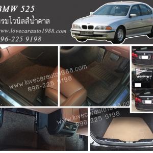 พรมไวนิล BMW525 สีน้ำตาล