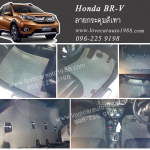 ยางปูพื้นรถยนต์ Honda BR-V ลายกระดุมสีเทา
