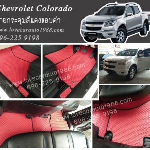 ยางปูพื้นรถยนต์ Chevrolet Colorado ลายกระดุมสีแดงขอบดำ