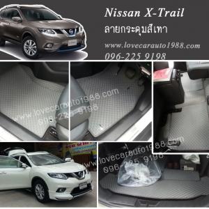 ยางปูพื้นรถยนต์ Nissan X-Trail ลายกระดุมสีเทา