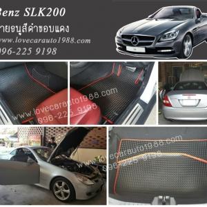 ยางปูพื้นลายธนู Benz SLK200 สีดำขอบแดง