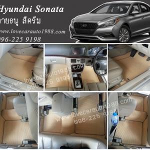 ยางปูพื้นรถยนต์ Hyundai Sonata ลายธนูครีมขอบครีม