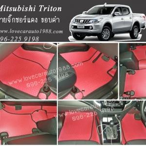 ยางปูพื้นรถยนต์ Mitsubishi Triton ลายจิ๊กซอร์สีแดง ขอบดำ