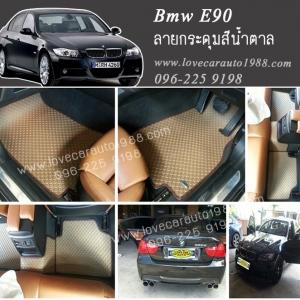 ผ้ายางปูพื้นรถยนต์ Bmw E90 ลายกระดุมสีน้ำตาล