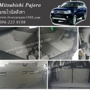 พรมปูพื้นรถยนต์ Mitsubishi pajaro ไวนิลสีเทา