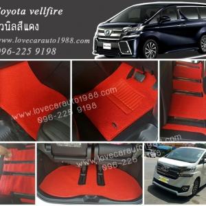 พรมรถยนต์ Toyota vellfire พรมดักฝุ่นไวนิลสีแดง