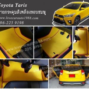 ยางปูพื้นรถยนต์ Toyota yaris ลายกระดุมสีเหลือง ขอบชมพู