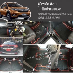 พรมไวนิลรถยนต์ ดักฝุ่น Honda Br-v ดำขอบแดง