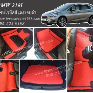 พรมดักฝุ่นไวนิล BMW 218I สีแดงดำ