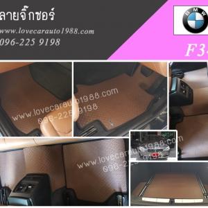 BMW F34 จิีกซอร์สีน้ำตาล