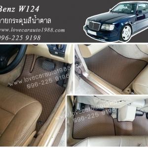 ยางปูพื้นรถยนต์ Benz W124 ลายกระดุมสีน้ำตาล