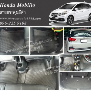 ยางปูพื้นรถยนต์ Honda Mobilio ลายกระดุมสีดำ