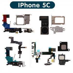 อะไหล่อื่นๆ iPhone 5C