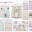 ผ้าห่มขนนุ่มตุ๊กตาปักนูน thumbnail 2