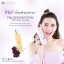 Vitistra Rejuvenating Nano Essence 30ML thumbnail 1
