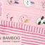 ผ้าห่มมัสลินแบมบู พรี่เมี่ยม (4 layer) thumbnail 7