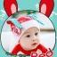 หมวกหูยาวลายกระต่าย Minito thumbnail 4