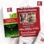 Pcare Skin Care Clear&Complete มาส์กโฟมแต้มสิวยุบเร่งด่วนพร้อมดีท๊อกซ์ผิว thumbnail 3