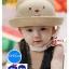 หมวกพี่หมี thumbnail 11