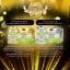 Gold ginseng lemon ครีมโสมมะนาว (ครีมบำรุงผิวหน้าสูตรกลางวัน) thumbnail 4